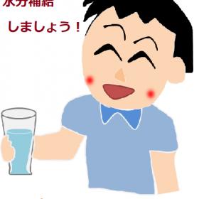 水を飲むイラスト